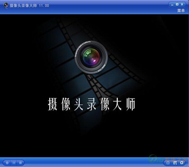 摄像头录像大师_摄像头录像大师(11.35)官方正式版_摄像头录像软件