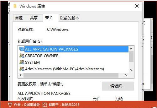 win10打开hlp文件出错提示不受支持的完全处理办法